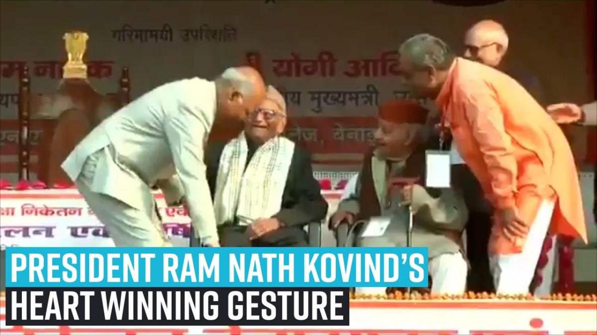Video of President Ram Nath Kovind touching feet of teachers goes viral