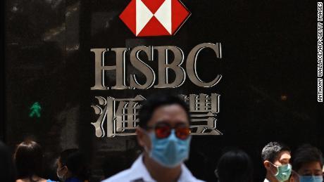 HSBC melanjutkan rencana untuk memangkas 35.000 pekerjaan