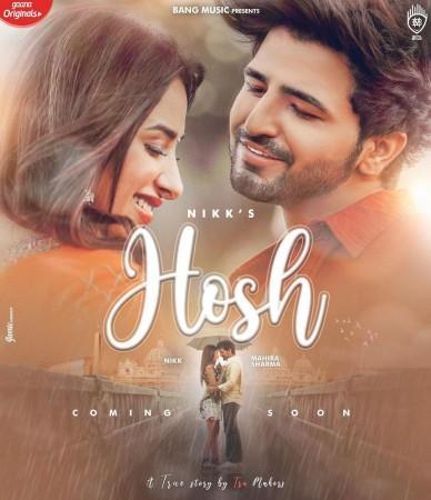 Poster Hosh Mahira