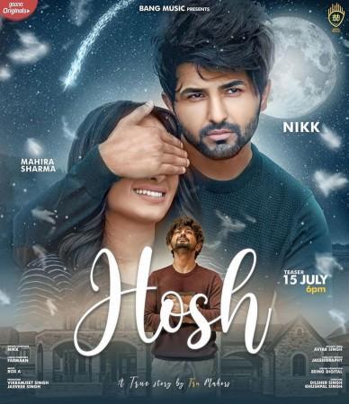 Poster Hosh