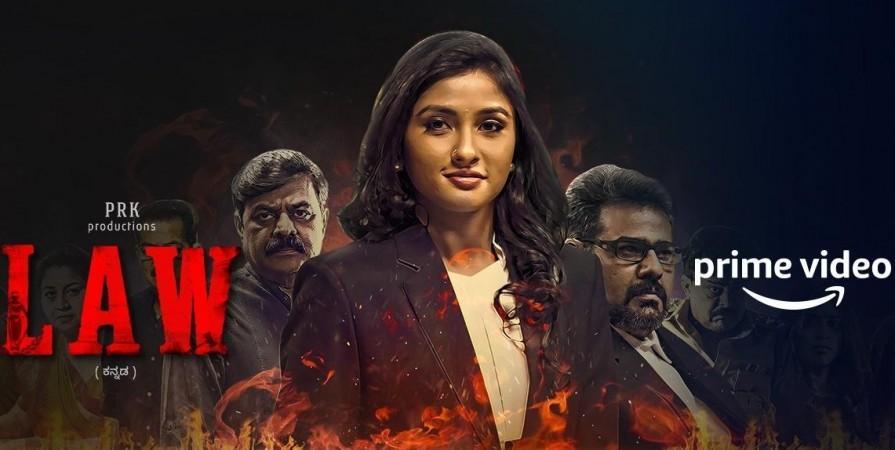 Hukum Film Kannada