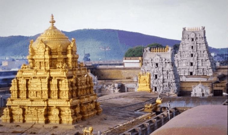 Candi Tirupati