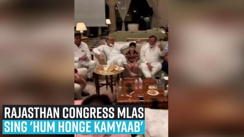 Rajasthan Congress MLA menyanyikan 'Hum Honge Kamyaab' di Hotel Fairmont di Jaipur