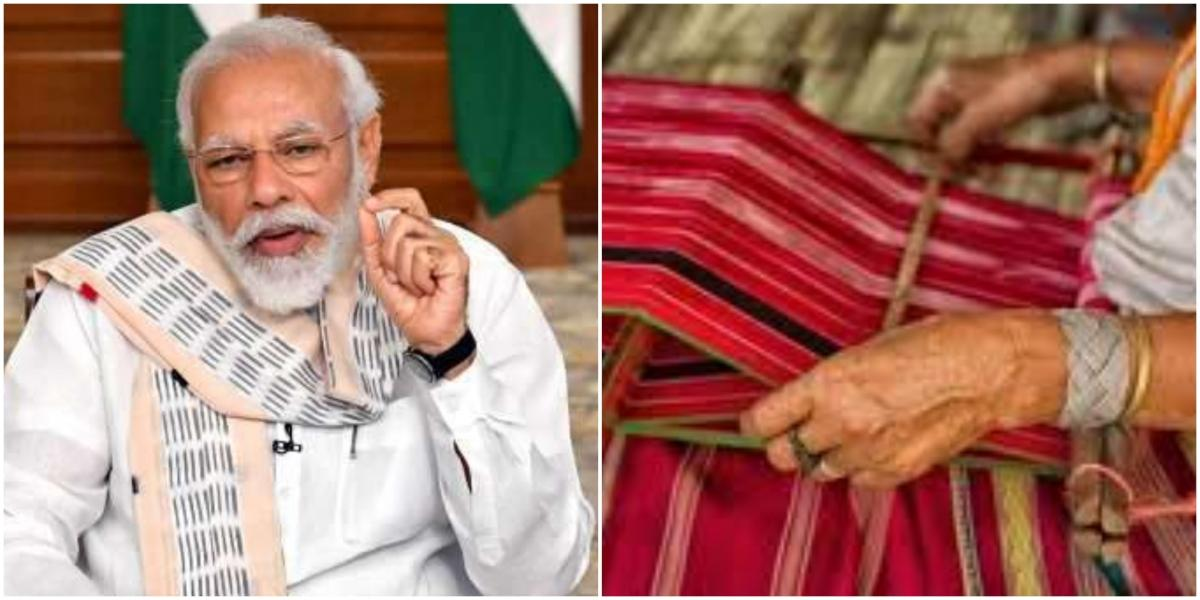 National Handloom Day: PM Modi urges people to be