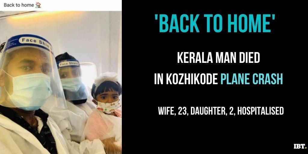 Selfie terakhir: Pria Kerala tewas dalam kecelakaan pesawat yang mematikan, istri, putrinya dirawat di rumah sakit