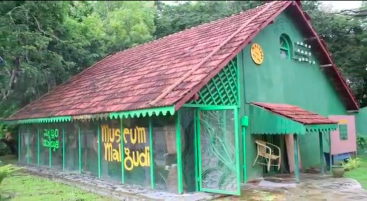 Malgudi Museum