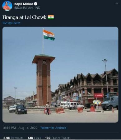 Anggota parlemen BJP jatuh cinta pada gambar foto Srinagar Lal Chowk