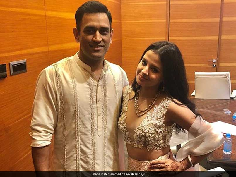 Wife Sakshi Singh Dhonis Reaction To MS Dhonis Retirement Announcement