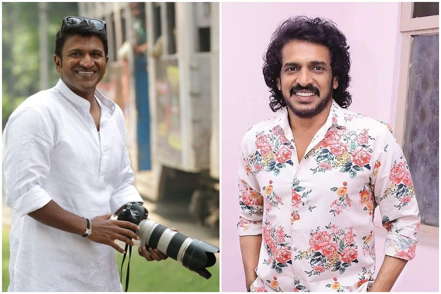 Puneeth Rajkumar and Upendra