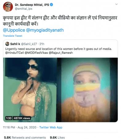 Sandeep Mittal tweet