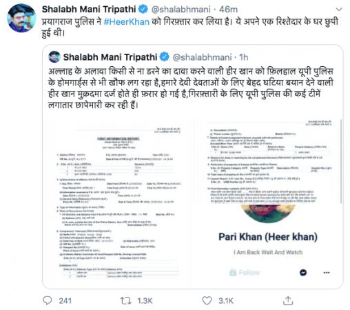 Tweet Shalabh Mani Tripathi